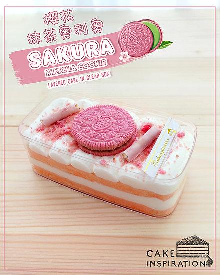 Sakura Matcha Cookie Layered Cake ( rectangle clear box )