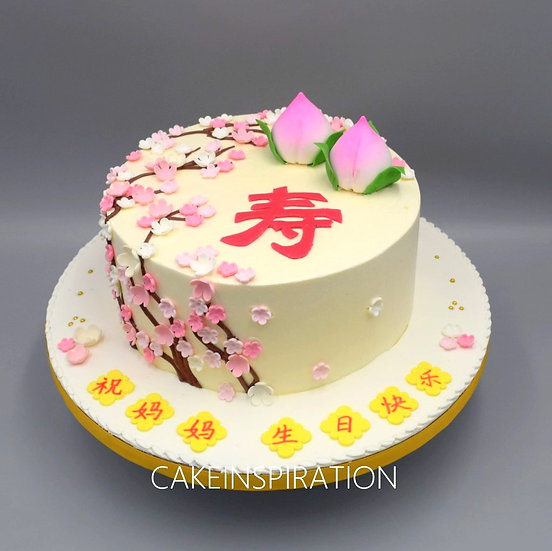 "Longevity design 2 - peach cherry blossom cream cake ""shou"" theme 长 寿 蛋 糕"