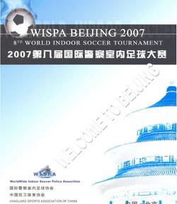 brochure07.JPG
