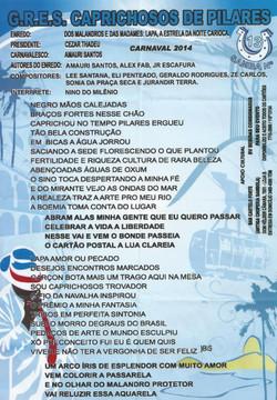 samba0002