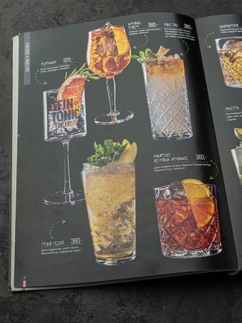 Фотосъемка меню ресторанов 17.jpg