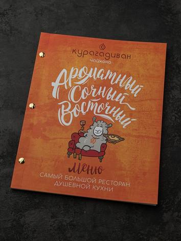 Фотосъемка меню ресторанов 19.jpg