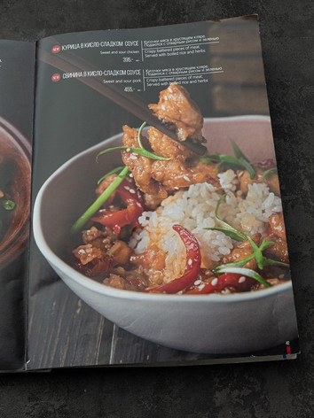 Фотосъемка меню ресторанов 14.jpg