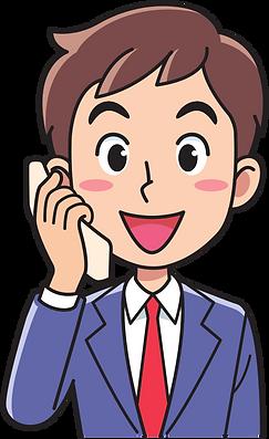 clipart-phone-phone-call-10-transparent.