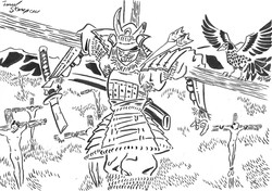 Samurai Crucifixion