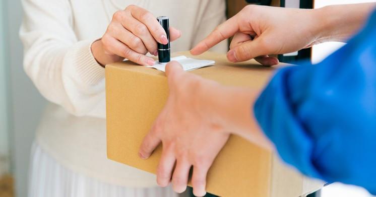 お荷物の配送方法の選び方