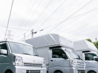 ★ご報告『年末年始の営業体制に関して』軽貨物運送のアシストライン株式会社