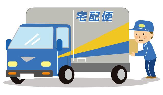 運送費削減 運送コスト削減