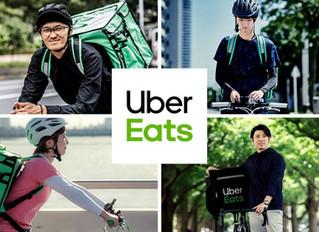 『Uber Eats(ウーバーイーツ)』人気の食べ物ランキング