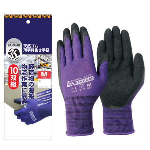 軽貨物配送では軍手・ゴム手袋などを用意