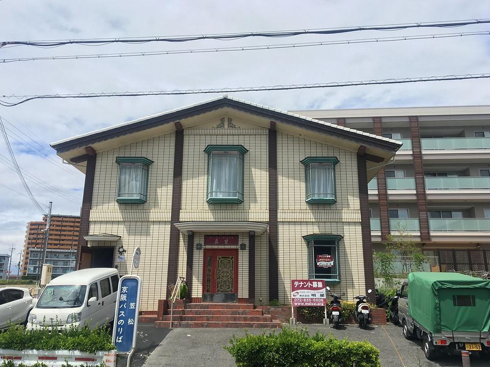 アシストライン株式会社寝屋川営業所の外観画像