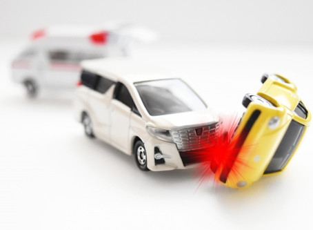 ★お手本『交通事故』での対応で必要な事