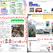 ★2021年3月号♪アシストライン【社内報】-発刊