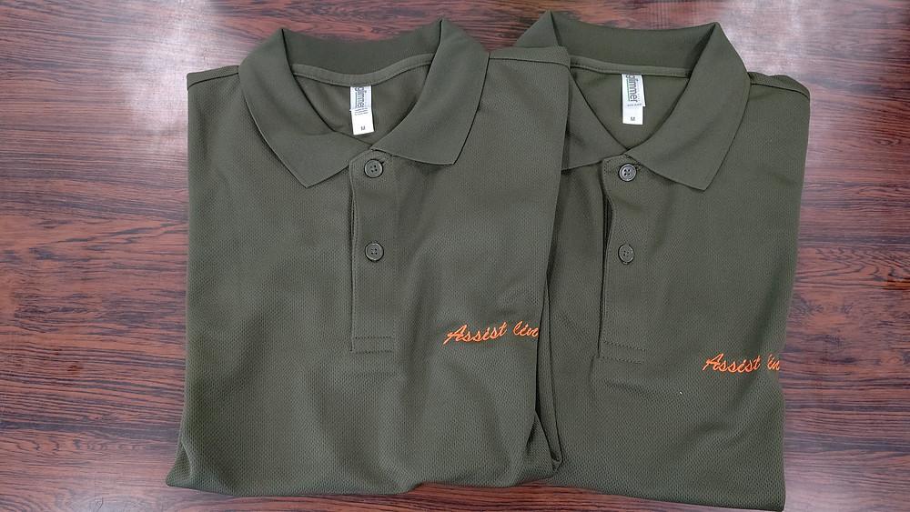 アシストライン社の新制服(倉庫事業部)