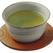 ★美味しいお茶の淹れ方をマスターしよう!