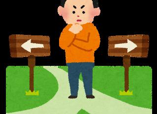 ★お手軽に♬成功している人は「即断即決」の習慣があります(^^