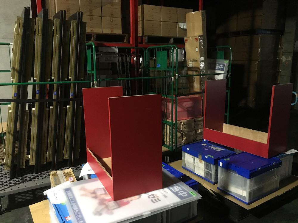 倉庫保管イベント資材