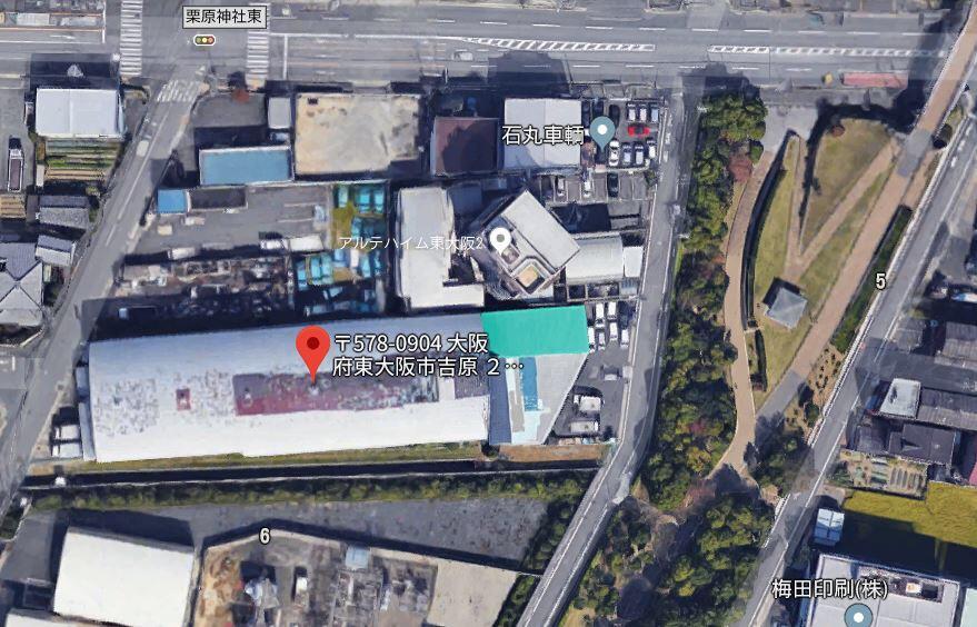 東大阪倉庫 1,000坪