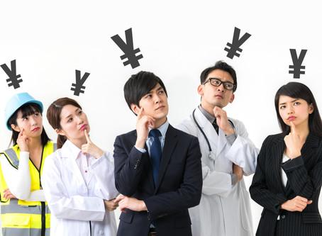 まとめ★会社の経費を効果的に削減する方法