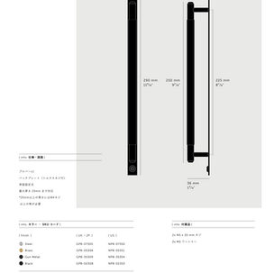 PULL BAR / PLATE / LINEAR / MEDIUM 本体寸法