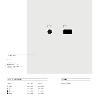 FURNITURE KNOB / LINEAR 本体寸法