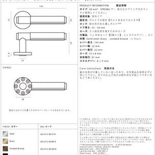 38mm - Sprung 本体寸法