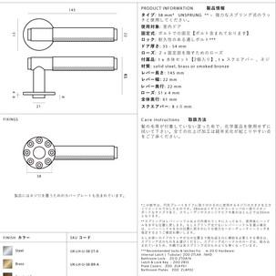 38mm - Unsprung 本体寸法