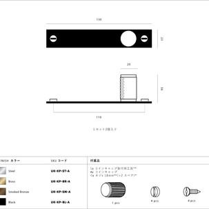 FURNITURE KNOB / PLATE 本体寸法