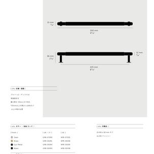 PULL BAR / LINEAR / MEDIUM 本体寸法
