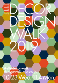 ELLE DECOR DESIGN WEEK 2019.jpg