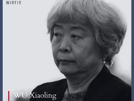 Women leaders in Finance - WU Xiaoling