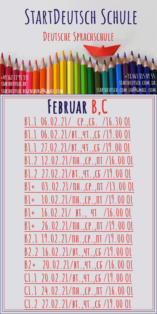 februar ukr bc