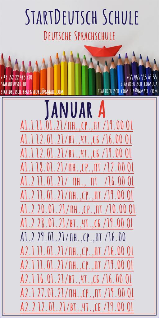 januar ukr a (1)