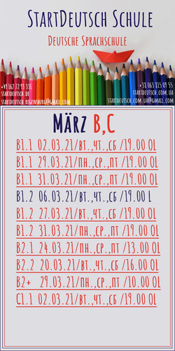 März ukr bc (1)