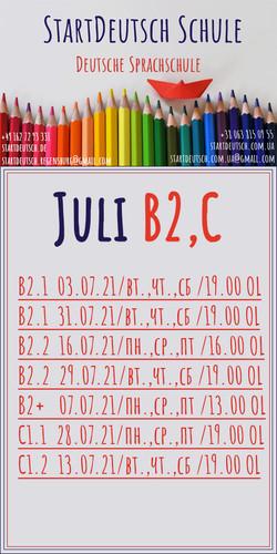 JULI BC2