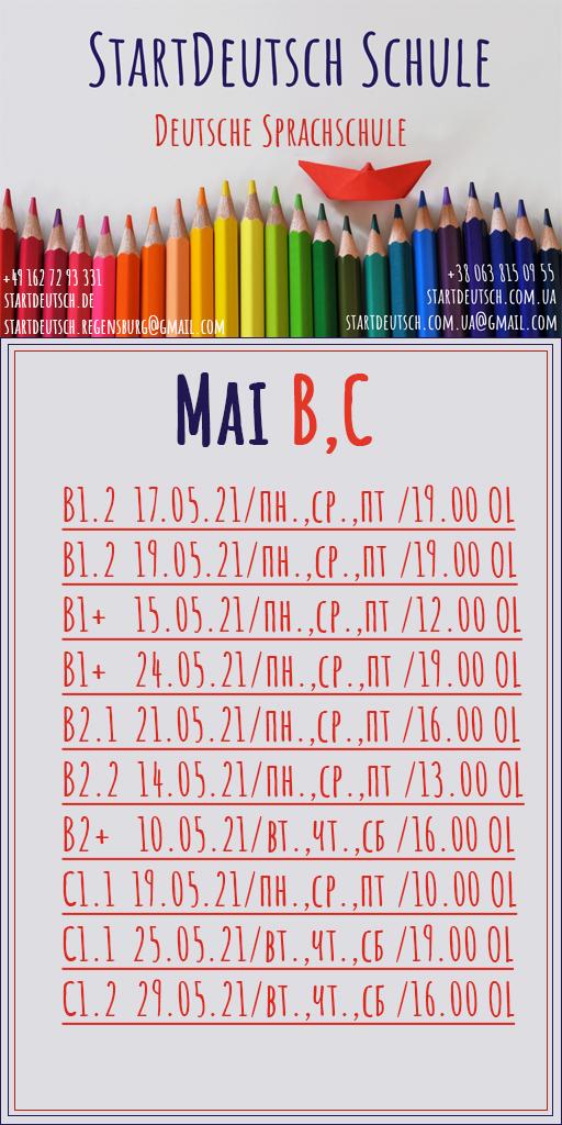 MAI BC