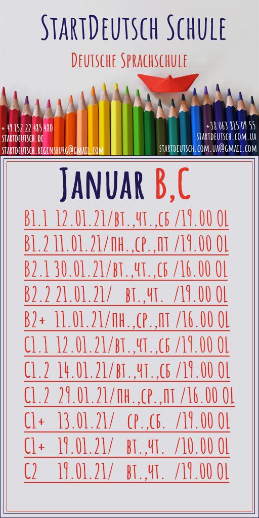 januar ukr bc (1)