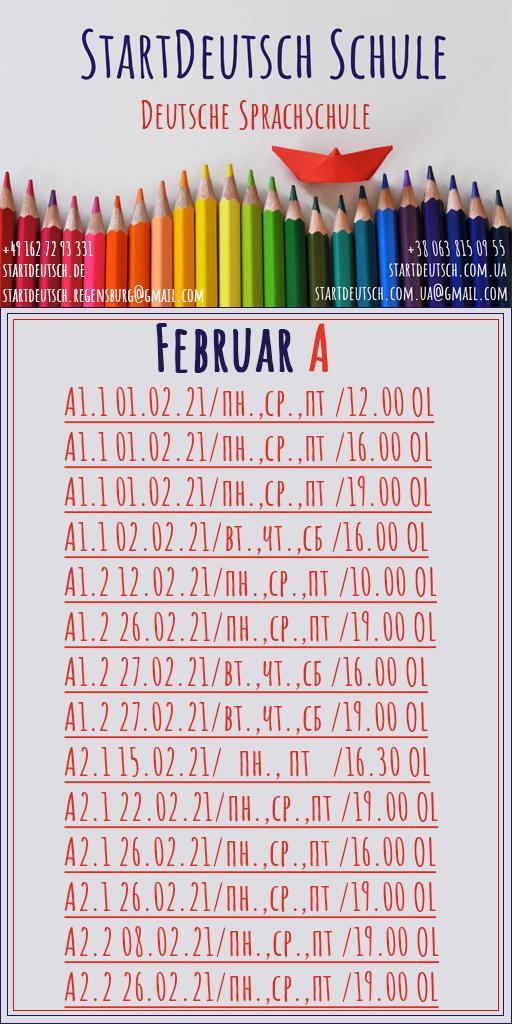 februar ukr a