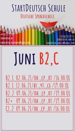 JUNI В2,С