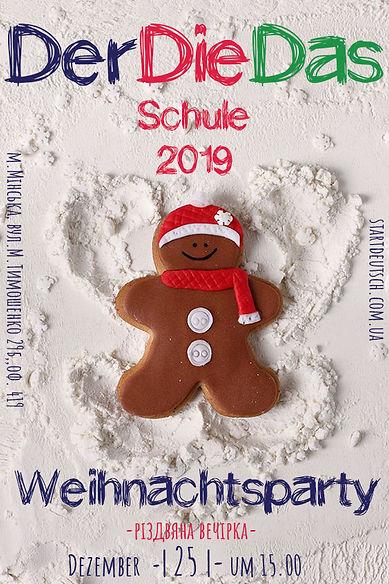 DDD weihnachtsparty 2019.jpg