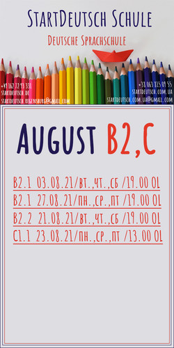 AUGUST BC2