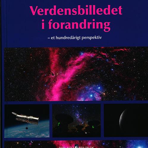 Allan Hornstrup, Anja C. Andersen, m.fl., Verdensbilledet i forandring