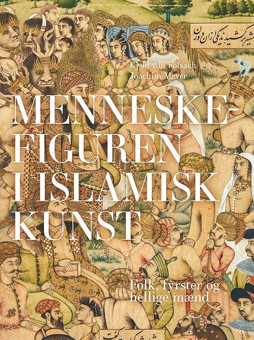Kjeld von Folsach og Joachim Meyer med bidrag af Jakob Skovgaard-Petersen, Menne