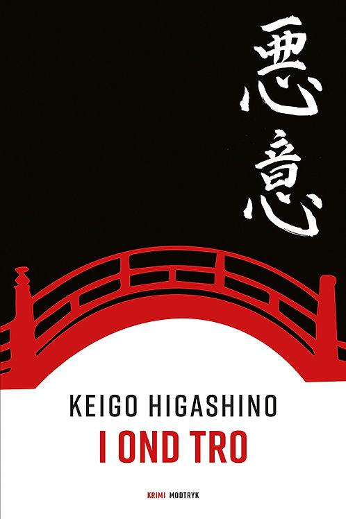 Keigo Higashino, I ond tro
