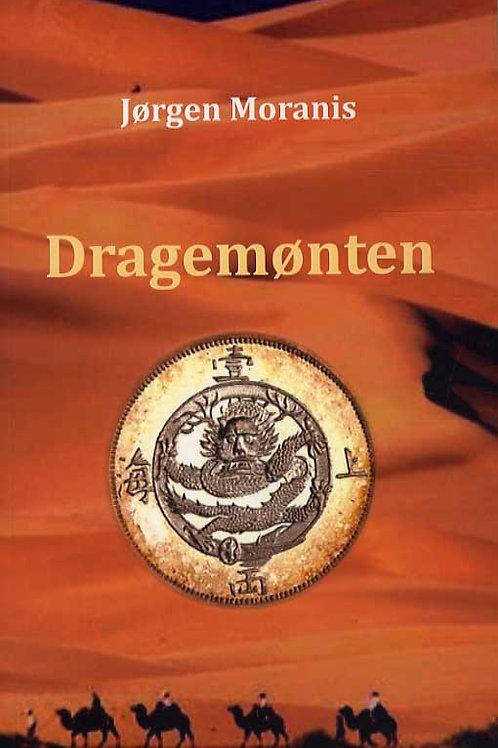 Jørgen Moranis, Dragemønten