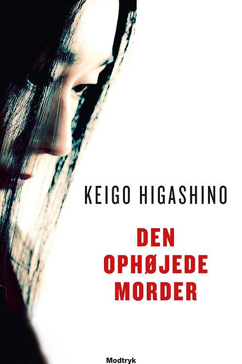 Keigo Higashino, Den ophøjede morder