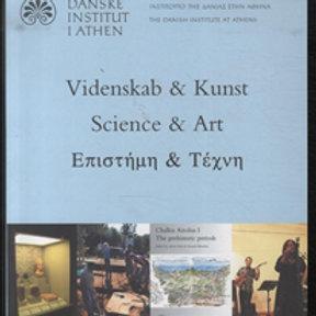 Videnskab og Kunst