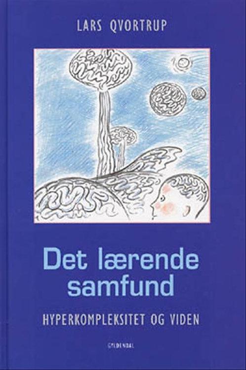 Lars Qvortrup, Det lærende samfund