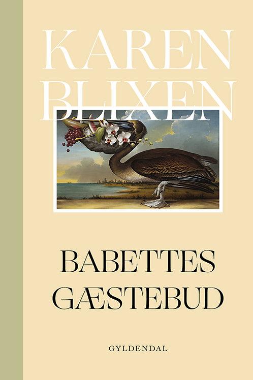 Karen Blixen, Babettes gæstebud
