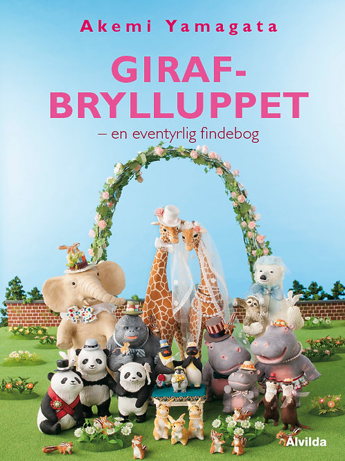 Akemi Yamagata, Girafbrylluppet - en eventyrlig findebog